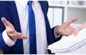 Центр дополнительного образования приглашает на семинар «Государственный контроль и надзор за соблюдением трудового законодательства в 2018 году»